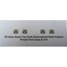 US Army Desert Tan Cloth Embroidered Rank Insignia Private First Class E-3 Pr